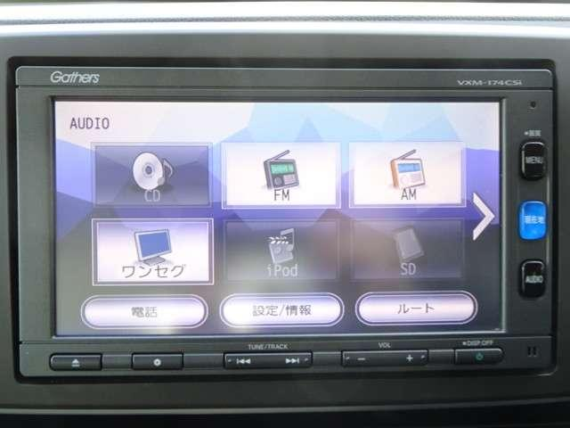 G メモリ-ナビ ワンセグTV バックカメラ(10枚目)
