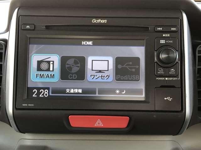 G・Lパッケージ バックカメラ ETC USBジャック(13枚目)