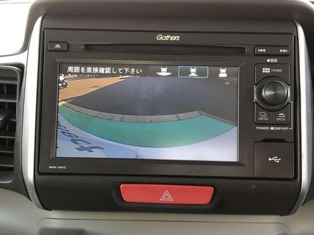G・Lパッケージ バックカメラ ETC USBジャック(14枚目)