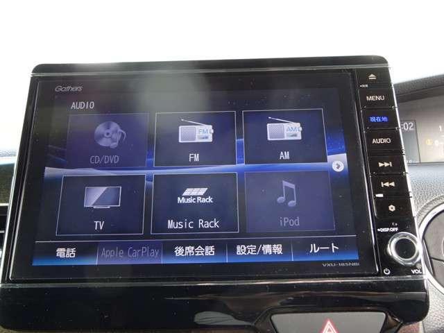 G・Lターボホンダセンシング 8インチNAVI ETC Rカメラ Bluetooh(16枚目)