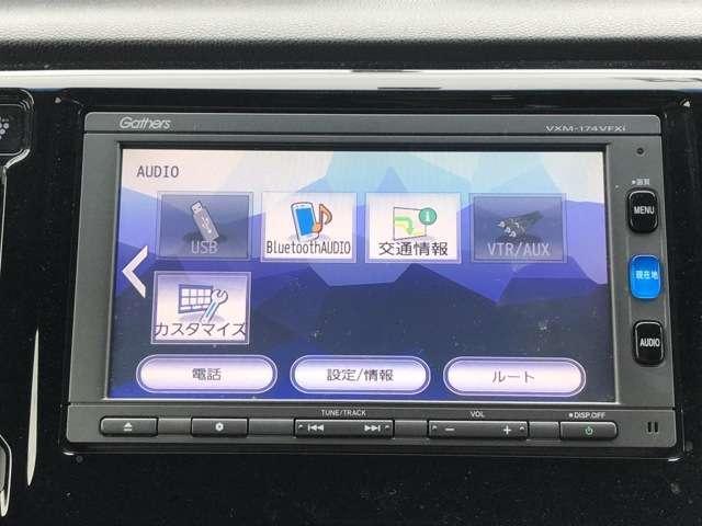 G・ターボパッケージ ナビ ETC Rカメラ Bluetooh USB端子付き フルセグ ETC エアロ ターボ HIDライト 禁煙車 ワンオーナー スマートキー アイドリングストップ CD DVD 盗難防止システム AW(14枚目)