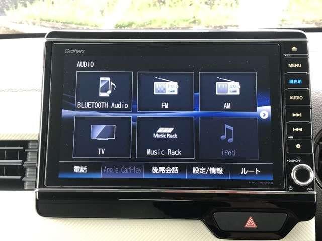 Lホンダセンシング 8インチNAVI Bluetooh ドラレコ USB フルセグ ETC クルコン LED クリアランスソナー シートヒーター 禁煙車 ワンオーナー スマートキー アイドリングストップ 盗難防止装置(13枚目)