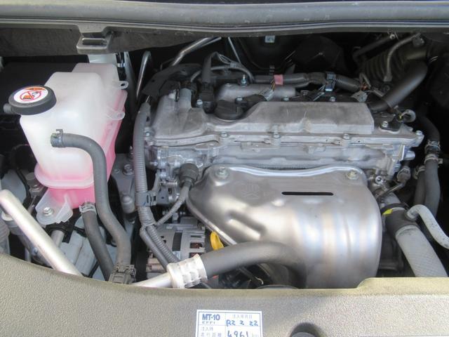 2.5S 純正OP9インチナビ フルセグTV バックカメラ 衝突軽減システム レーダークルコン クリアランスソナー 両側パワースライド 7人乗り 革調シートカバー 1オーナー禁煙車(19枚目)