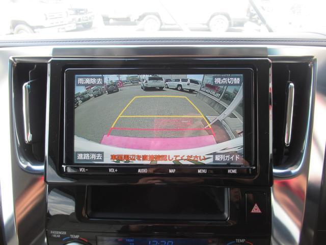 2.5S 純正OP9インチナビ フルセグTV バックカメラ 衝突軽減システム レーダークルコン クリアランスソナー 両側パワースライド 7人乗り 革調シートカバー 1オーナー禁煙車(29枚目)