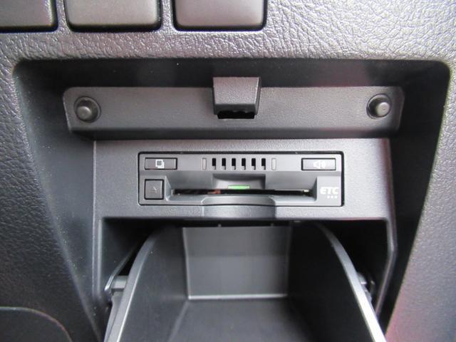 2.5S 純正OP9インチナビ フルセグTV バックカメラ 衝突軽減システム レーダークルコン クリアランスソナー 両側パワースライド 7人乗り 革調シートカバー 1オーナー禁煙車(30枚目)