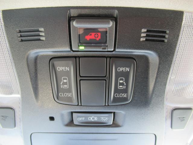2.5S 純正OP9インチナビ フルセグTV バックカメラ 衝突軽減システム レーダークルコン クリアランスソナー 両側パワースライド 7人乗り 革調シートカバー 1オーナー禁煙車(31枚目)
