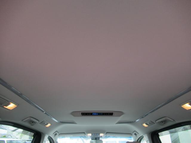 2.5S 純正OP9インチナビ フルセグTV バックカメラ 衝突軽減システム レーダークルコン クリアランスソナー 両側パワースライド 7人乗り 革調シートカバー 1オーナー禁煙車(33枚目)