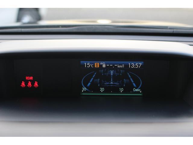2.0i-Lアイサイト  4WD Xモード  パワーシート(13枚目)