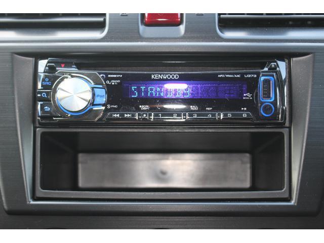 2.0i-Lアイサイト  4WD Xモード  パワーシート(14枚目)