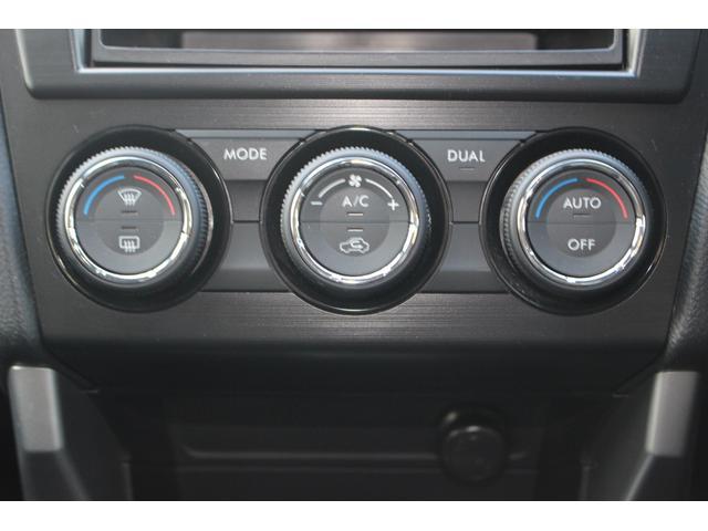 2.0i-Lアイサイト  4WD Xモード  パワーシート(15枚目)