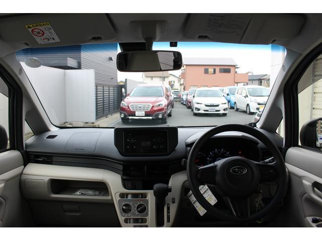 窓が大きいため視界が良く、安心して運転ができます