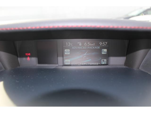 ★マルチファンクションディスプレーにて様々な車両情報を表示、燃費表示やアドバンスドセーフティパッケージ関連の表示など切り替えてお楽しみいただけます♪