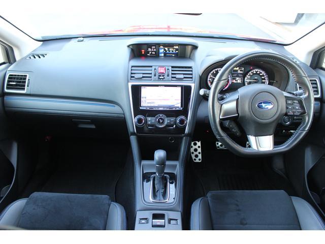 視界設計の良さはスバル車全車に共通する特徴です!乗り込んだ瞬間に「あっ!なんか運転しやすいかも?」って思えるかどうかは車選びの重要なポイントですね!