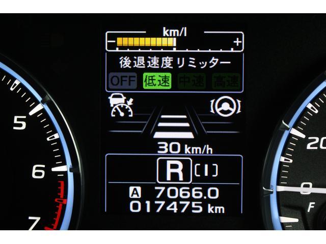 1.6GT アイサイト Sスタイル 本革シート 8インチナビ(62枚目)