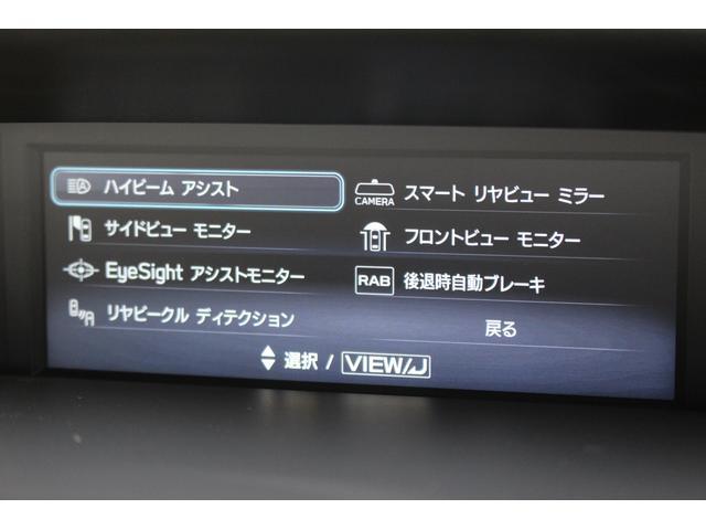 1.6GT アイサイト Sスタイル 本革シート 8インチナビ(67枚目)
