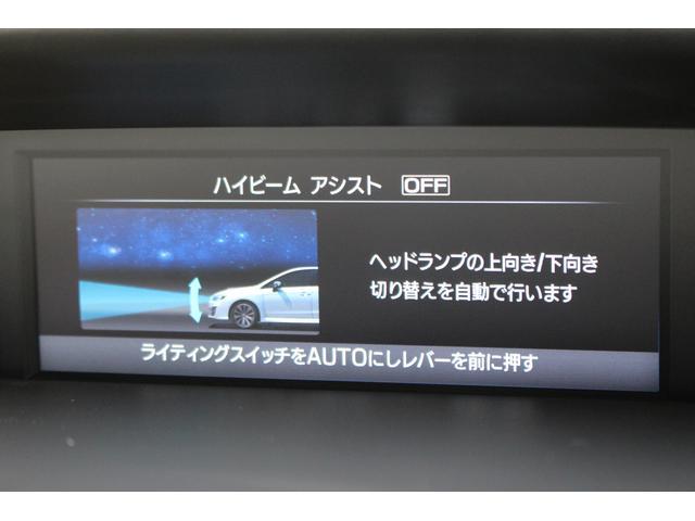 1.6GT アイサイト Sスタイル 本革シート 8インチナビ(68枚目)