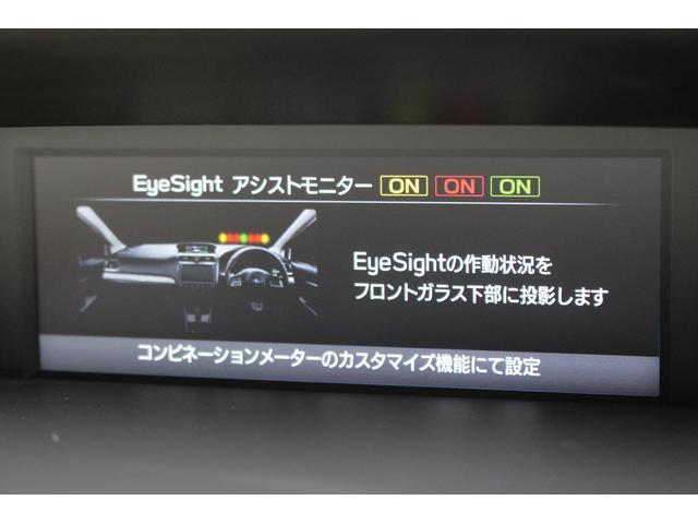 1.6GT アイサイト Sスタイル 本革シート 8インチナビ(69枚目)
