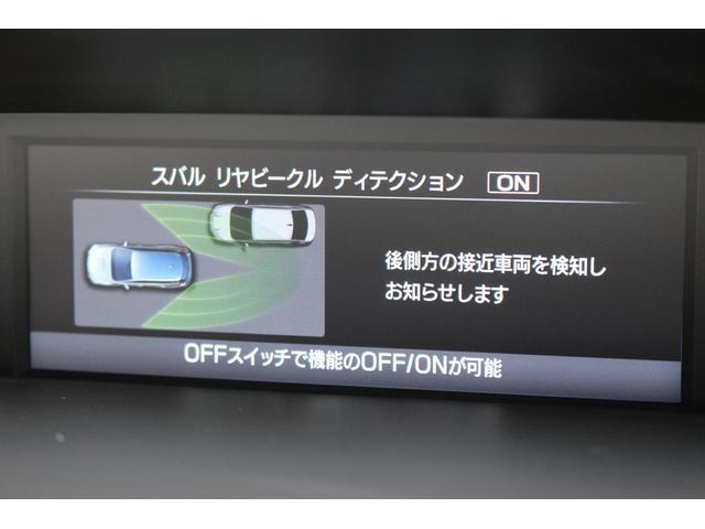 1.6GT アイサイト Sスタイル 本革シート 8インチナビ(71枚目)