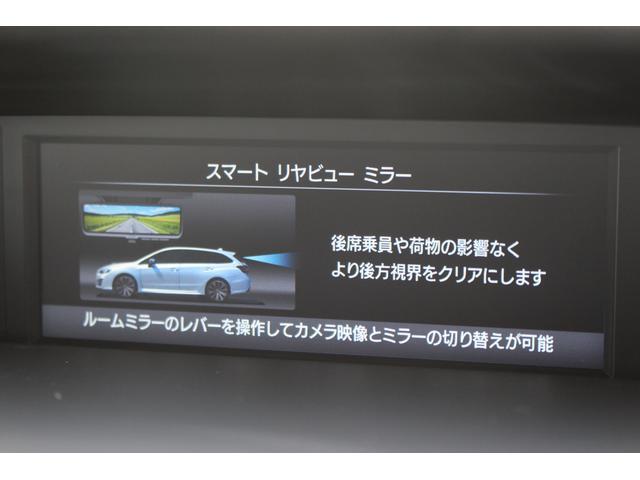 1.6GT アイサイト Sスタイル 本革シート 8インチナビ(73枚目)