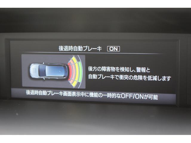 1.6GT アイサイト Sスタイル 本革シート 8インチナビ(75枚目)