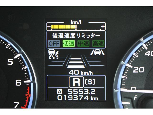1.6GT-S アイサイト ver.3 ナビ Rカメラ(59枚目)
