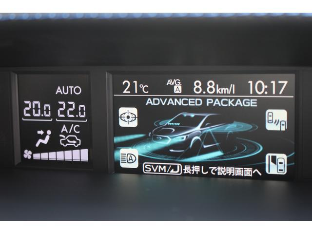 1.6GT-S アイサイト ver.3 ナビ Rカメラ(69枚目)