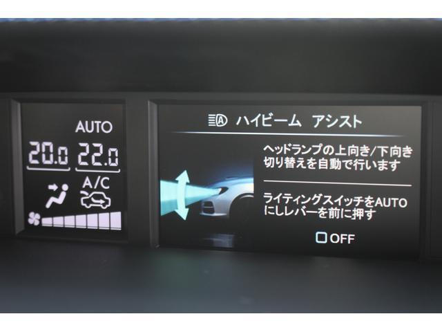 1.6GT-S アイサイト ver.3 ナビ Rカメラ(71枚目)