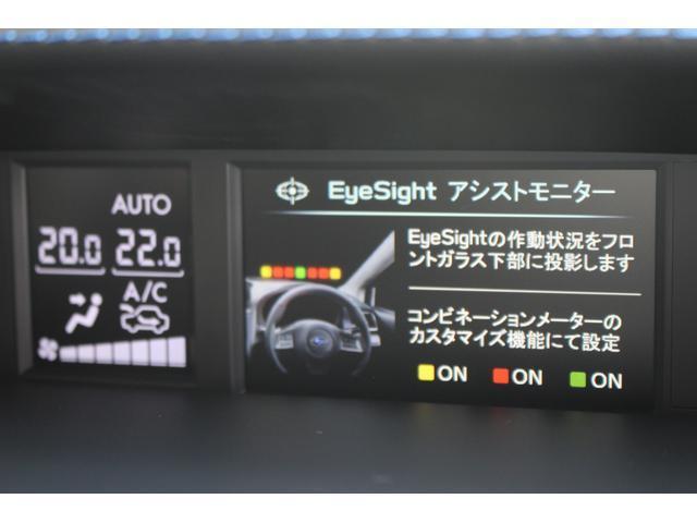 1.6GT-S アイサイト ver.3 ナビ Rカメラ(72枚目)