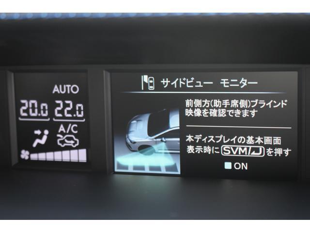 1.6GT-S アイサイト ver.3 ナビ Rカメラ(74枚目)