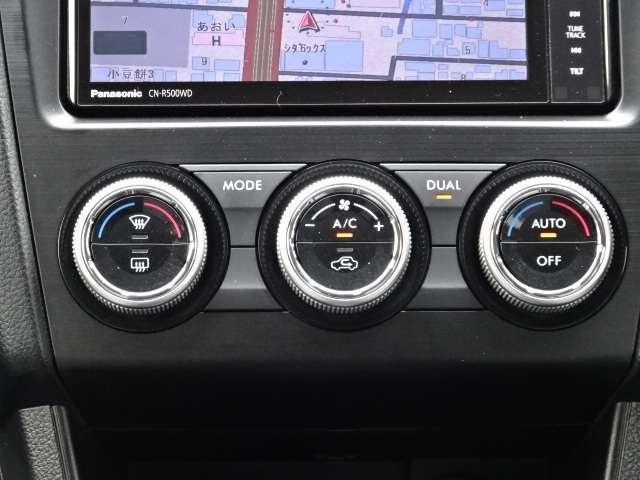 ハイブリッド 2.0i-L アイサイト 4WD SUV メモ(8枚目)
