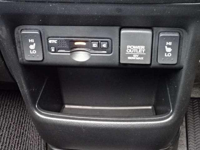 ETCが装備されています!ETCなら高速道路をスイスイと通過!クルマは料金所をノンストップで通過することができます!シートヒーター装備!シートが温まると体もポカポカ♪エアコンを控えめに設定できますよ!