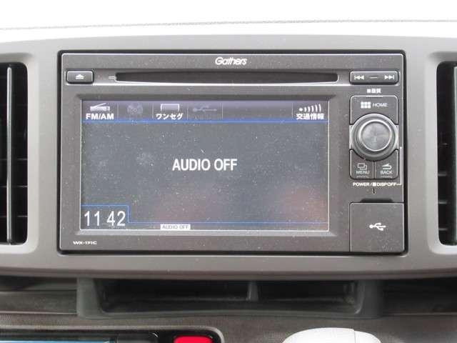 スタンダード ツアラー ディスプレイオーディオ ETC 1オーナー車(14枚目)