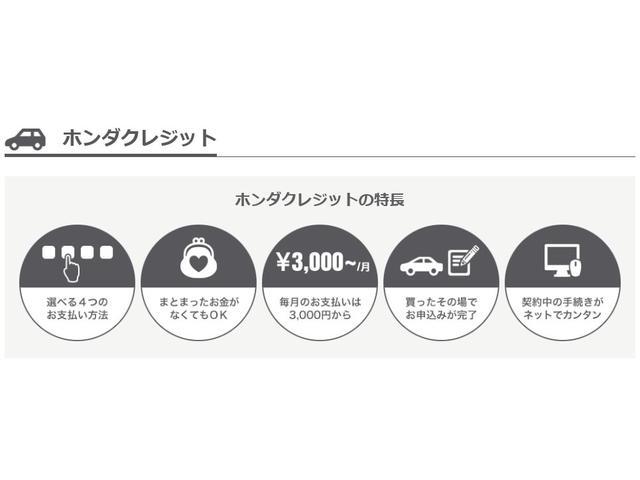 L 軽自動車 ホンダセンシング ギャザズメモリーナビ リアカメラ フルセグTV DVD再生 ミュージックサーバー USB充電  片側パワースライドドア LEDヘッドライト ワンオーナー車 ベンチシート(39枚目)