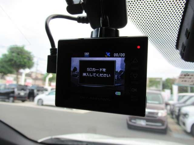 G メモリーナビ 保証付き 1年保証 フルセグ 地デジ リアカメラ VSA アイドリングストップ オートエアコン LEDライト アルミホイール スマートキー(17枚目)