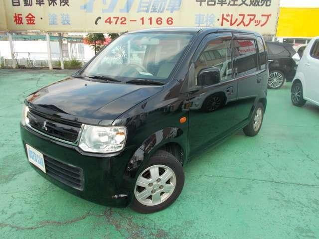 「三菱」「eKワゴン」「コンパクトカー」「静岡県」の中古車31