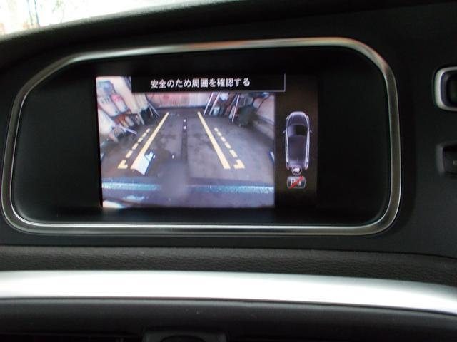 「ボルボ」「ボルボ V40」「ステーションワゴン」「静岡県」の中古車9