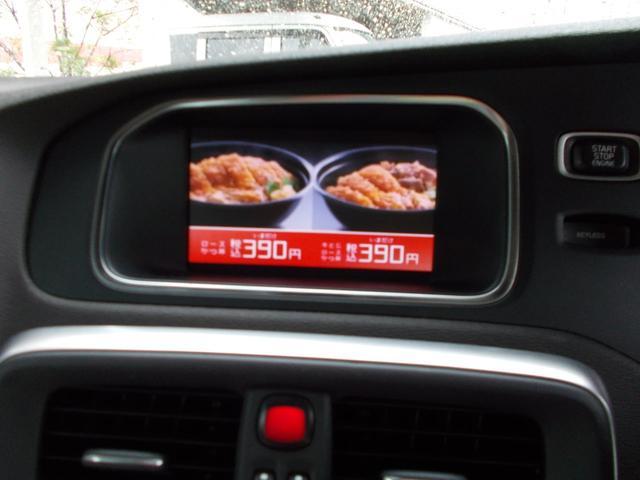「ボルボ」「ボルボ V40」「ステーションワゴン」「静岡県」の中古車10