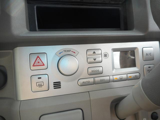 「スズキ」「エブリイワゴン」「コンパクトカー」「静岡県」の中古車14