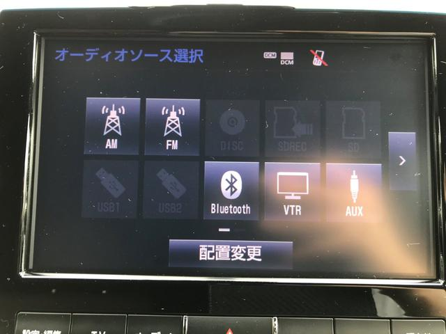 ZX メーカーナビ メーカーリアエンターテイメント マルチテレインモニター トヨタセーフティセンス スマートキー プッシュスタートFRモデリスタエアロ OCS RCC LDA AHB BSM 茶革シート(28枚目)