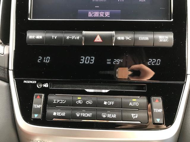 ZX メーカーナビ メーカーリアエンターテイメント マルチテレインモニター トヨタセーフティセンス スマートキー プッシュスタートFRモデリスタエアロ OCS RCC LDA AHB BSM 茶革シート(29枚目)