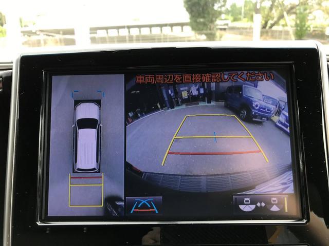 ZX メーカーナビ メーカーリアエンターテイメント マルチテレインモニター トヨタセーフティセンス スマートキー プッシュスタートFRモデリスタエアロ OCS RCC LDA AHB BSM 茶革シート(79枚目)