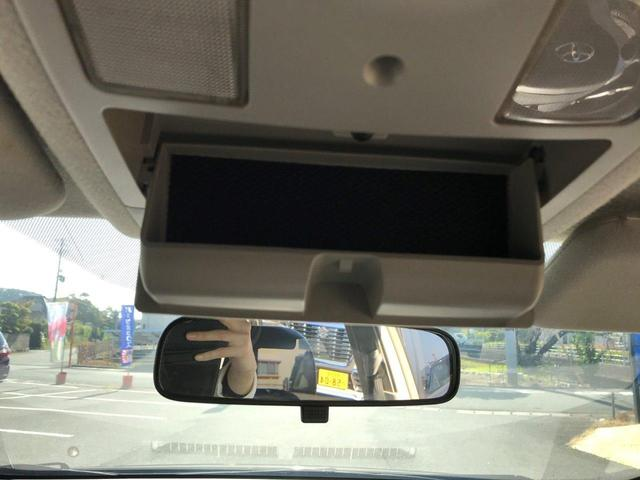 S LEDエディション /純正HDDナビ/フルセグ/社外19インチAW/社外車高調/社外エアロ/黒革調シートカバー/車検4年10月まで有/LEDヘッドライトフォグライト/バックカメラ/ETC/革巻きステアリング(44枚目)