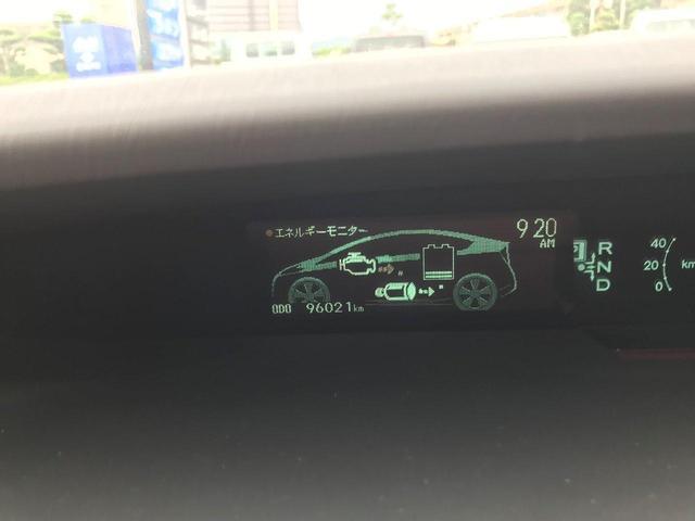 S LEDエディション /純正HDDナビ/フルセグ/社外19インチAW/社外車高調/社外エアロ/黒革調シートカバー/車検4年10月まで有/LEDヘッドライトフォグライト/バックカメラ/ETC/革巻きステアリング(48枚目)