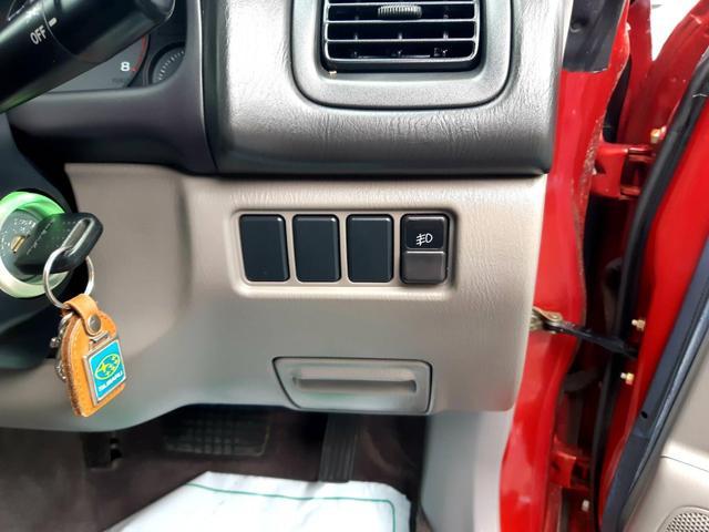 S/20タイプA キーレス 4WD CD・MD 純正アルミ(15枚目)