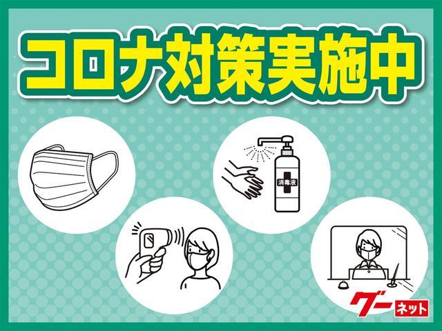 M・スタイリッシュパッケージ ワンオーナー キーレス 社外AW(25枚目)