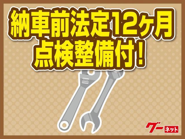 M・スタイリッシュパッケージ ワンオーナー キーレス 社外AW(26枚目)