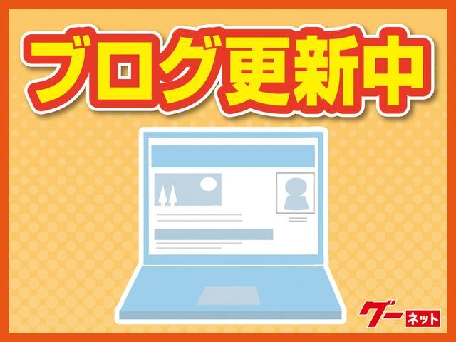 M・スタイリッシュパッケージ ワンオーナー キーレス 社外AW(37枚目)