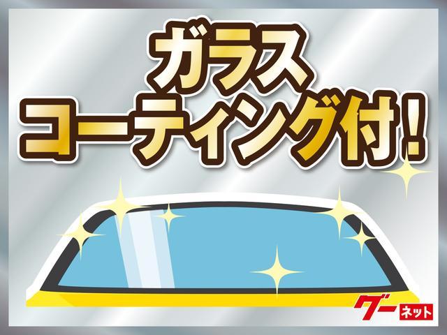 M・スタイリッシュパッケージ ワンオーナー キーレス 社外AW(45枚目)