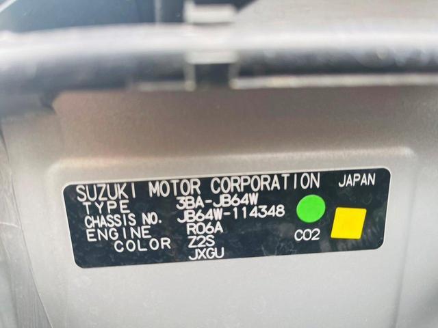 XG 社外サス リフトアップ 社外インタークーラー エアクリ社外マフラー グリル ETC 4WD F5(27枚目)