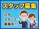 M・スタイリッシュパッケージ ワンオーナー キーレス 社外AW(30枚目)